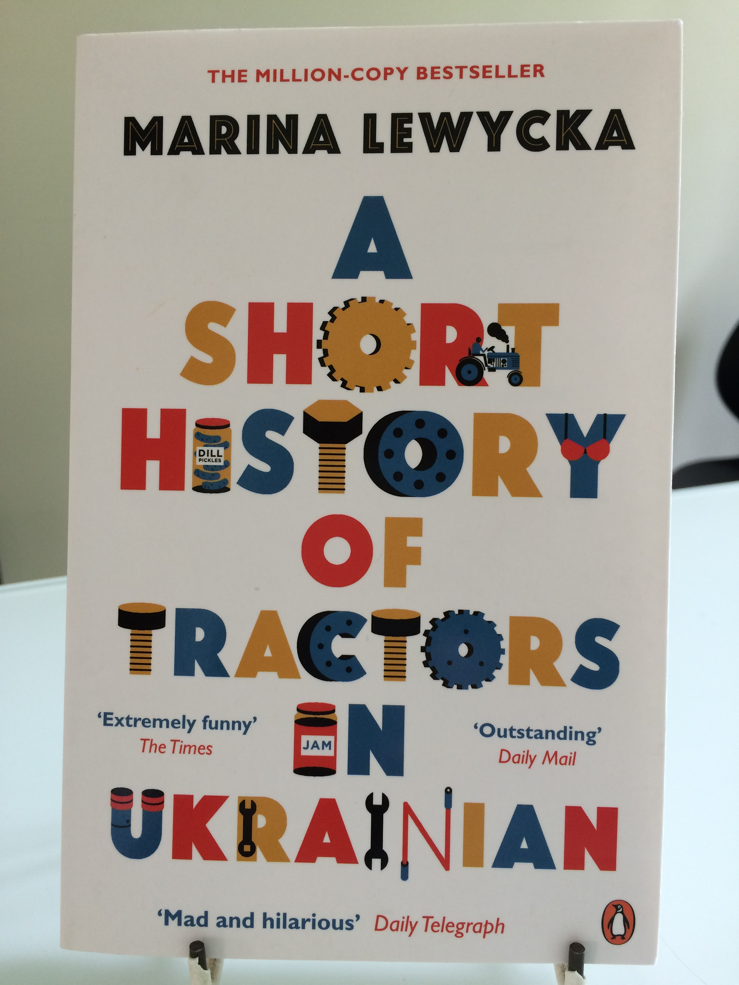 A Short History Of Tractors In Ukrainian Analysis Essay - image 4