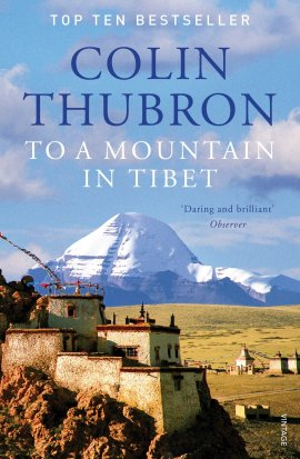 To A Mountian in Tibet img